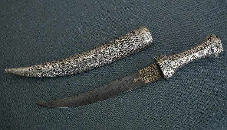 The Jambiya Knife